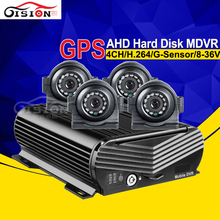GPS Hard Disk 4CH Vehicle Mobile Dvr+4PCS Waterproof Side/Front View Night Vision HD Car Camera +500GB Car Video Recordr Kits