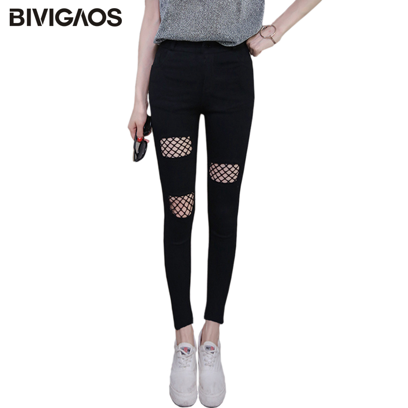 BIVIGAOS New Spring Autumn Korean Fishnet Holes Pencil Pants Stretch Woven Slim Skinny Leggings Women Thin Black Leggings