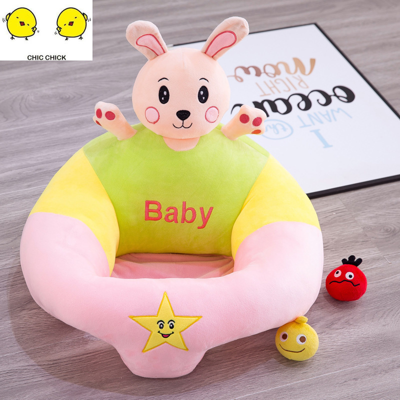 New Infant Toddler Kids Baby Support Seat Sit Up Soft Chair Cushion Sofa Plush Pillow Toy Bean Bag Animal