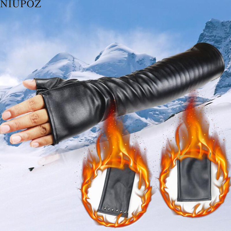 Fashion Sexy Female Half Finger Punk Rivet Dance Gloves Winter Women Sport Fitness Long PU Leather Fingerless Warm Gloves S84