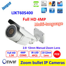 "New Arrival WDR POE IP Camera 4MP HI3516D 1/3"" OV4689 4MP 2592*1520 IP66 Bullet Camera IP Outdoor ONVIF 2.8-12MM Lens"