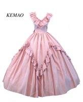 Dusty Pink Ball Gown Civil war costume renaissance dress satin dress