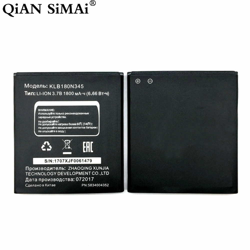 QiAN SiMAi 1PCS New high quality KLB180N345 Battery for MTC Smart Sprint 4G mobile phone in stock + Tracking Code image