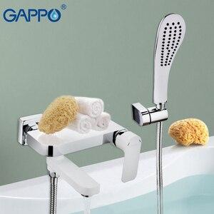 GAPPO wall mounted bathtub fau