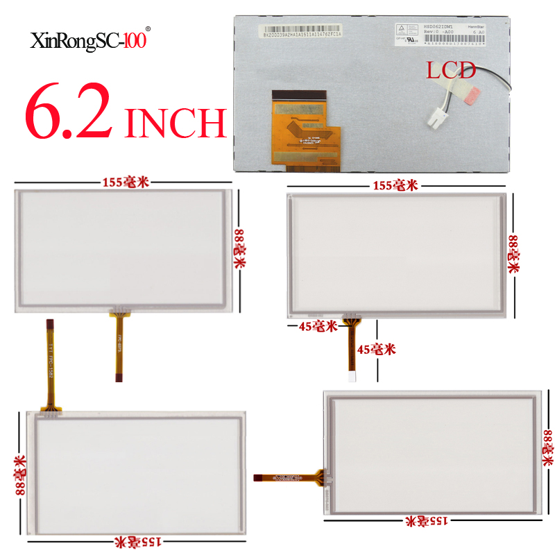 6.2 inch 155mm*88mm Touch Screen panel Digitizer HSD062IDW1 A00 A01 A02 A20 TM062RDH03 CLAA062LA01 lcd display DVD Car GPS(China)