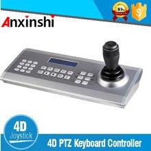 Высококачественный AHD/TVI/CVI контроллер клавиатуры ptz 4D джойстик безопасность пульта дистанционного управления Скорость купольные клавиши управления камерой контролер