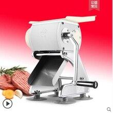 Мясорубка ручной для производства многофункциональная маленькая ломтерезка домашняя Автоматическая измельченная мясорубка