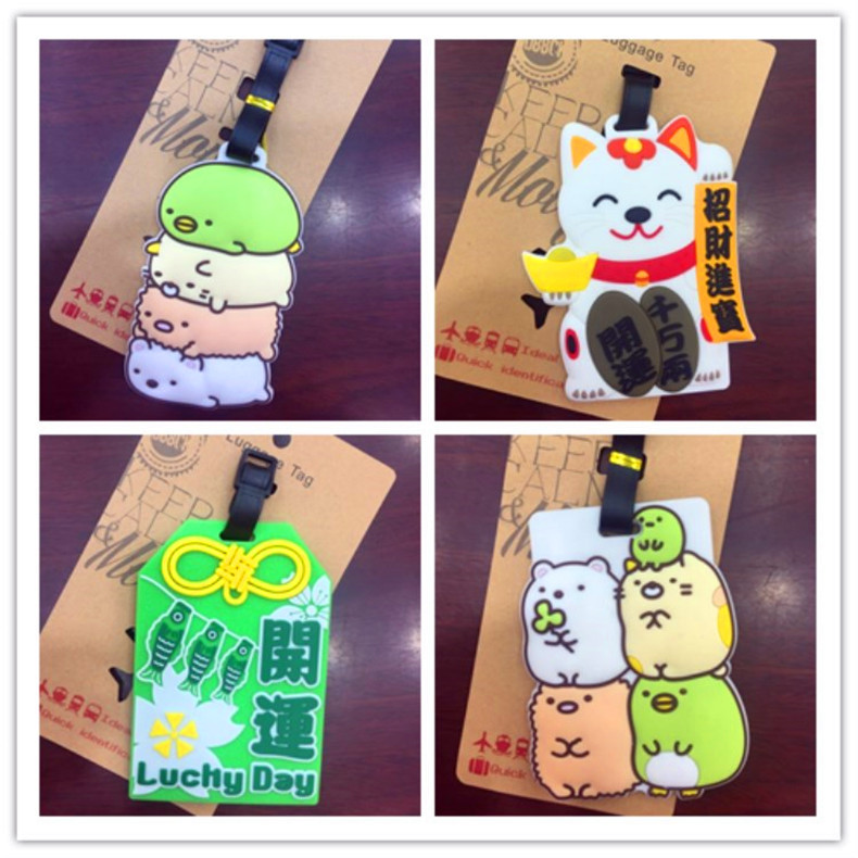 Japanese Cartoon Series ~ Plutus Cat Goody Bag Corner Biological PVC Soft Plastic Luggage Tag Luggage Tag Pendantne