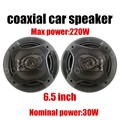 high quality a pair 6.5 inch coaxial car speaker car audio speaker max music power 220W for bass tweeter