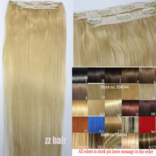 #613  free shipping 2pcs/set  full head set clip in on Brazilian Virgin remy human hair extensions  26 colors available