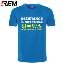 """Resistance Is Not Futile"" T-shirt"