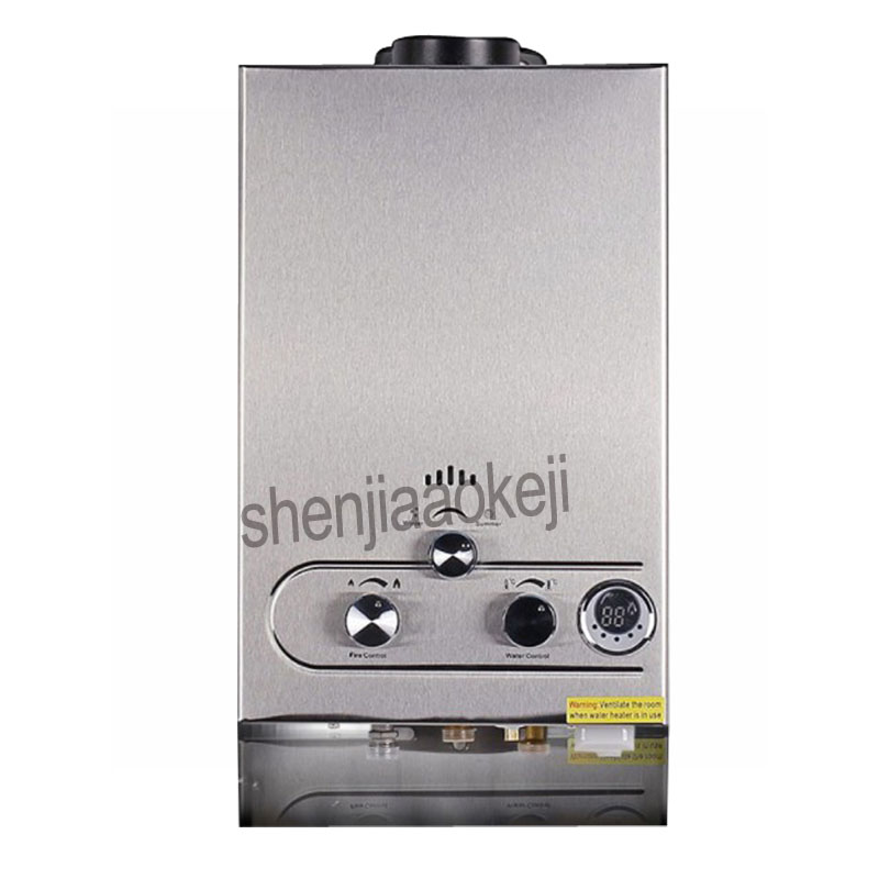 Gas water heater Instant Hot Water Heating machine Gas flue type Household water heater Wash Shower