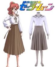 Envío Libre Sailor Moon Sailor Jupiter Kino Makoto Cristal de La Escuela de Verano Uniforme de Cosplay del Anime