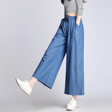New Summer Women Pockets Loose Wide Leg Striped Pan