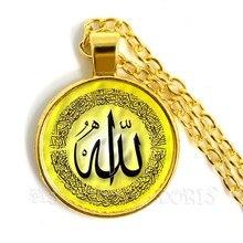 זהב מצופה אלוהים אללה 25mm זכוכית קרושון שרשרת נשים גברים תכשיטי מזרח התיכון/מוסלמי/ערבים אסלאמיים אחמד תליון עבור מתנה