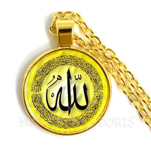 Golden plated God Allah 25mm Glass Cabochon Necklace Women Men Jewelry Middle East/Muslim/Islamic Arab Ahmed Pendant For Gift