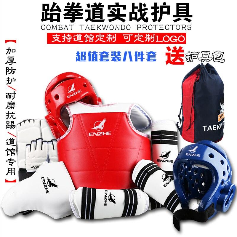 Taekwondo professinal protective suit 8pc taekwondo WTF head/arm/foot/hand/chest/leg guard protector