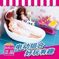 人工ミニ子供夢バスタブセット赤ちゃん浴室toys男