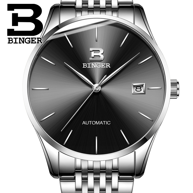 Switzerland BINGER Watch Men Luxury Brand Watches Male Automatic Mechanical Mens Watches Sapphire relogio Japan Movement B5075M2 stainless steel sapphire relogio mens watches top brand luxury waterproof 2017 switzerland automatic mechanical men watch b5005