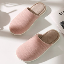 men winter slippers home Household couples cotton slippers tow men cloth art wood floor antiskid indoor slippers flip flops summer slippers han edition in female household linen floor indoor slippers antiskid couples lovely cool men s slippers home
