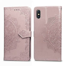3D Datura Flower Leather Wallet Case For iPhone 6 6S 7 8 Plus iphone X XS Max 5S SE Phone Cover With Magnetic Stand Card Holder card holder leather stand phone case for iphone se 5s 5 with lanyard black