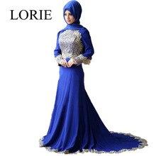 Robe Dubai A Line Gold Appliqes Long Sleeve Royal Blue Muslim Evening Dresses Elegant Arabic Style Red Hijab Prom Dresses 2016