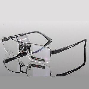 Image 5 - AL MG مشهد إطار نظارات الرجال الكمبيوتر النظارات البصرية إطار للذكور شفافة واضحة عدسة Armacao دي RS276