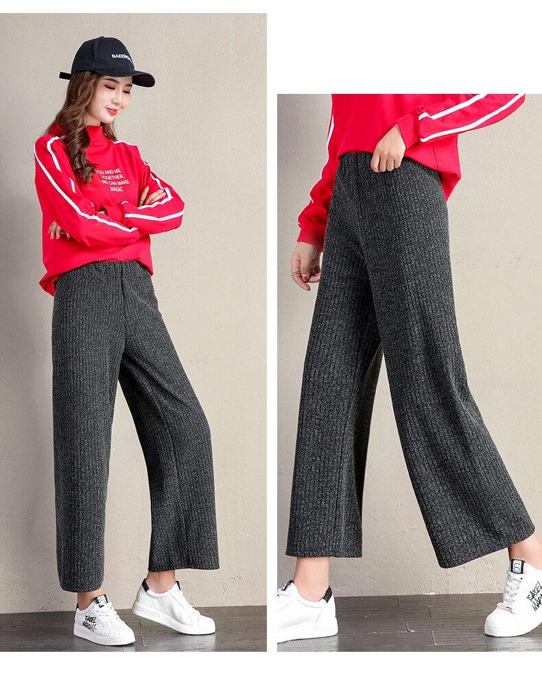 A FAN LANG New Women Autumn Winter Woolen Ankle Length Casual Pants Loose Sweat Pants Trousers Streetwear Woman's Wide Leg Pants 27