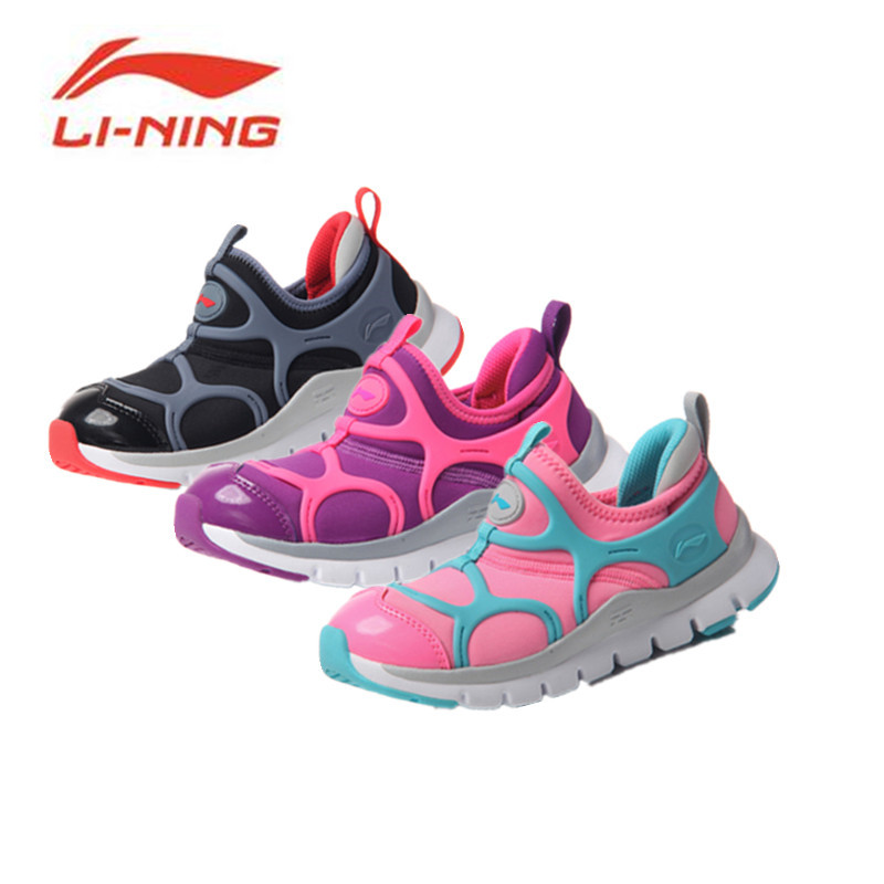 Li Ning Unisex Young Kids Shoes Girls Boys Sneakers Spring Autumn Children Sports Run Shoes Walking Light Weight Shoes YKAM002/3 kids shoes boys girls shoes chaussure enfant boys autumn winter shoes children sport shoes unisex breathable boys sneakers