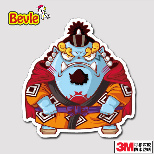 Bevle One Piece Jinbe  Graffiti Luggage Laptop Decal Toys Bike Car Motorcycle Phone Snowboard Doodle Funny Cool 3M Sticker