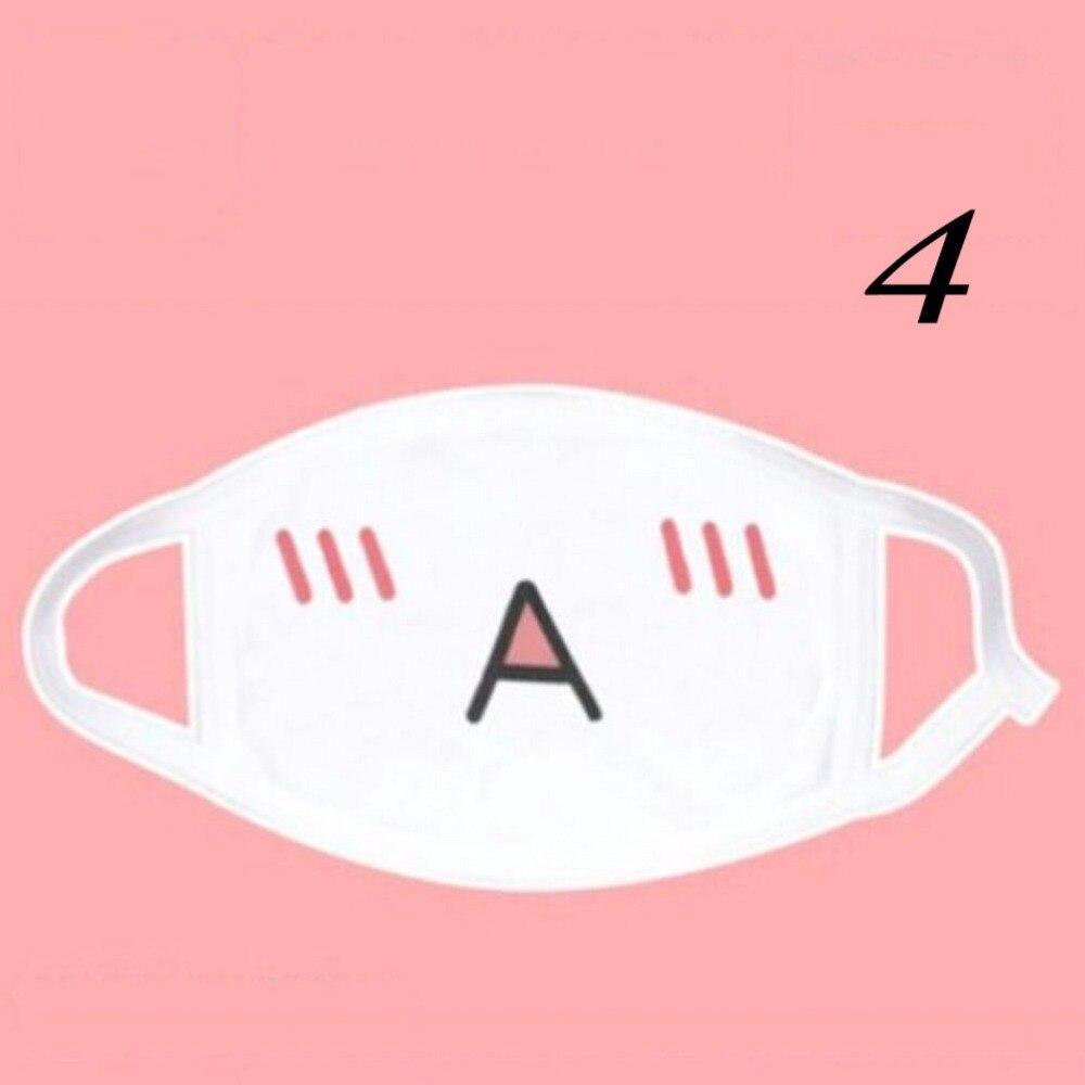 Image 5 - 1 шт. кавайная Милая Унисекс Женская Мужская Аниме смайликовая  маска для рта Kaomoji против пыли маска для лица Защитная маска для  ртаМаски