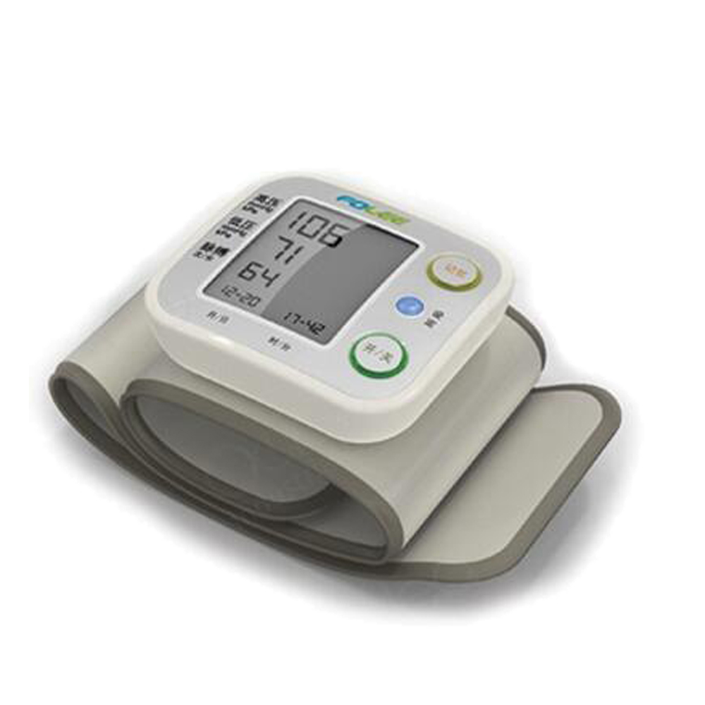 Wrist Electronic Blood Pressure Monitor Tire blood Monitor With Belt