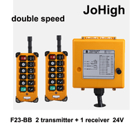 High Quality Double Speed Industrial Remote Controller Switches 2 Transmitter 1 Receiver Industrial Remote Control