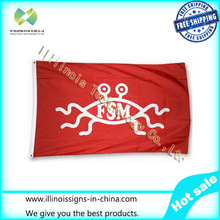 Small Flying Spaghetti Monster Flag – 3X5FT, free shipping