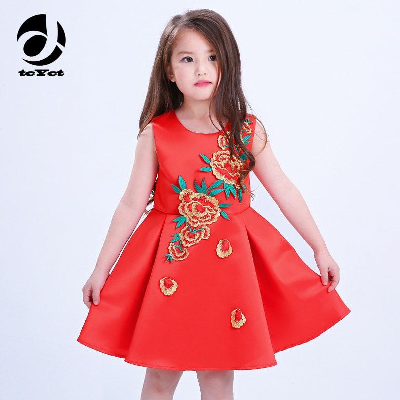 New Summer Flower Girl Dress Kids Dresses For Girls Princess Dress Girls Cute Milan Creations Summer Style Princess Deguisement