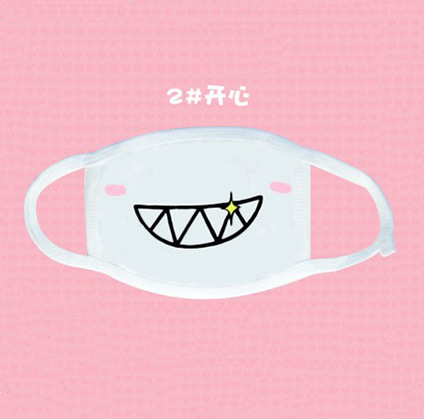 1pc white Kawaii Anti Dust mask Kpop Cotton Mouth Mask Cute Anime Cartoon Mouth Muffle Face Mask Emoticon Masque party Supply 2