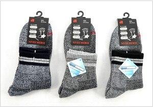 Image 3 - Calcetines térmicos de invierno térmico para hombre, Unisex, para senderismo, de algodón, Coolmax, venta al por mayor, 5 par/lote