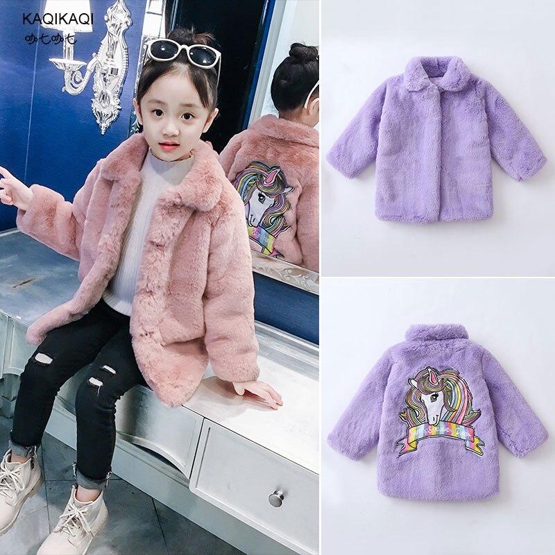 51b961ef9be2 Winter Jacket Baby Girls Cartoon Pony Fur Coat Soft Outerwear Thick ...