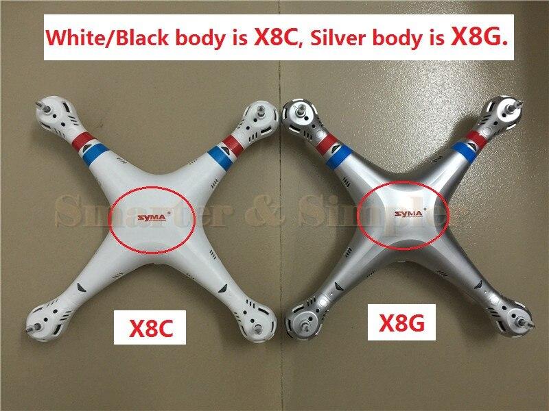 X8C_R (8-1)