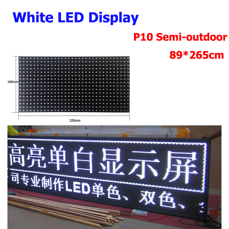 89x265cm Text Scrolling Display Screen White Color P10 LED Display