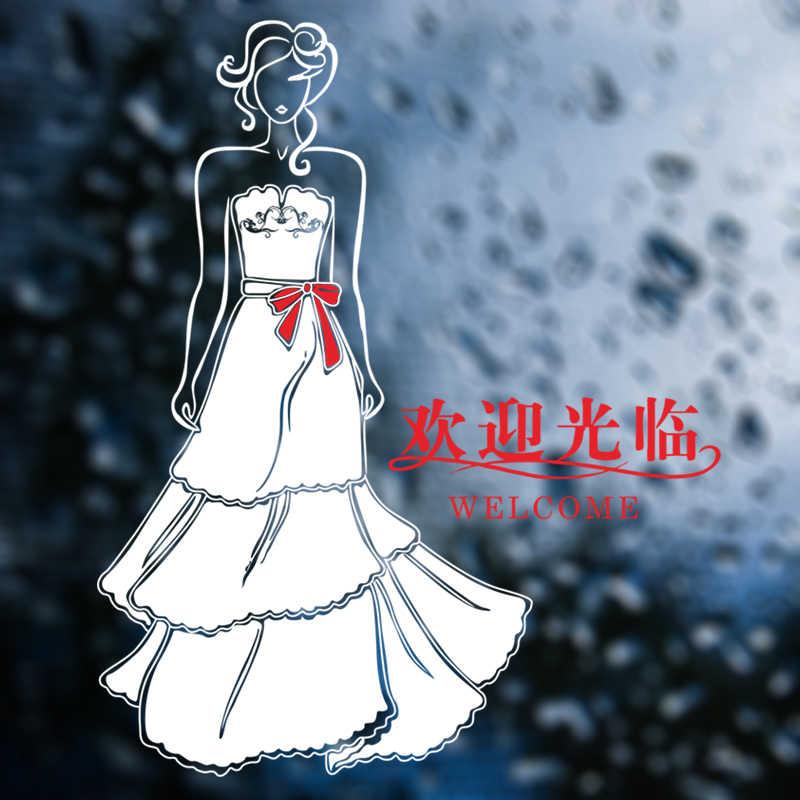 DCTAL хранение одежды сексуальная леди девушки наклейка на стекло стену украшение одежда хранение Cloakroom Декор витрины