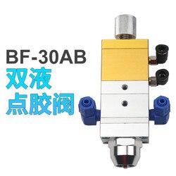 Masowe natężenie przepływu BF30AB podwójne cieczy typu ssania dozowania pneumatyczny zawór dozowania części zaworu