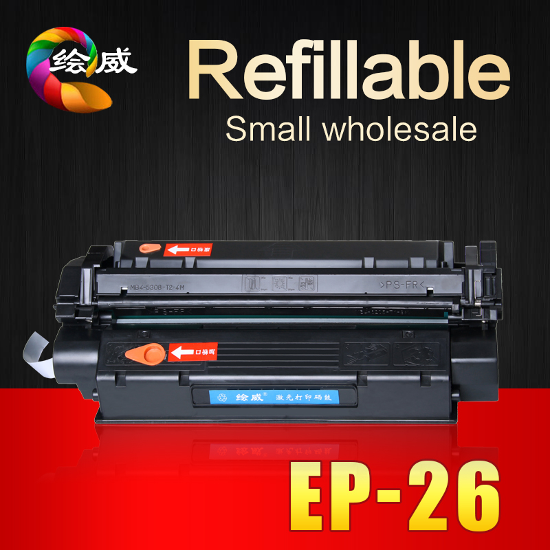 EP 26 EP 27 X 25 CRG U compatible toner cartridge for Canon LBP3200 IC MF3110