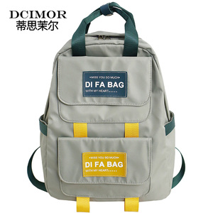 Image 3 - Dcimor新しい大容量のバックパック防水ナイロンリングポータブルバックパックスクールバッグ十代の少女mochila女性デイパック