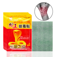 72pcs  Far-infrared Anti-inflammatory Analgesic Paste Patch Pain Release Relaxing Massage Plasters D022