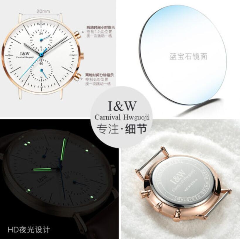Relógio de Safira Couro à Prova Marca de Luxo Fuso Horário Múltipla Ultra Fino Simples Nordic Projeto Homens Genuíno d' Água Relógios Top