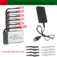 Free Shipping! 6pcs 750mAh Battery+JST 6in1 Charger For MJX X400,X300C,X500,X800 Drone+Blades