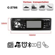 Электроника дистанционного управления C-2786 высокого качества Bluetooth FM Aux Вход получатель 1 Din 12 В авто радио