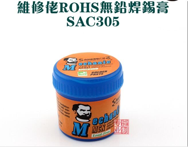 1PCS Original 60g Mechanic SAC305 Sn42Bi58 Lead Free Low temperature Soldering Flux Welding Paste