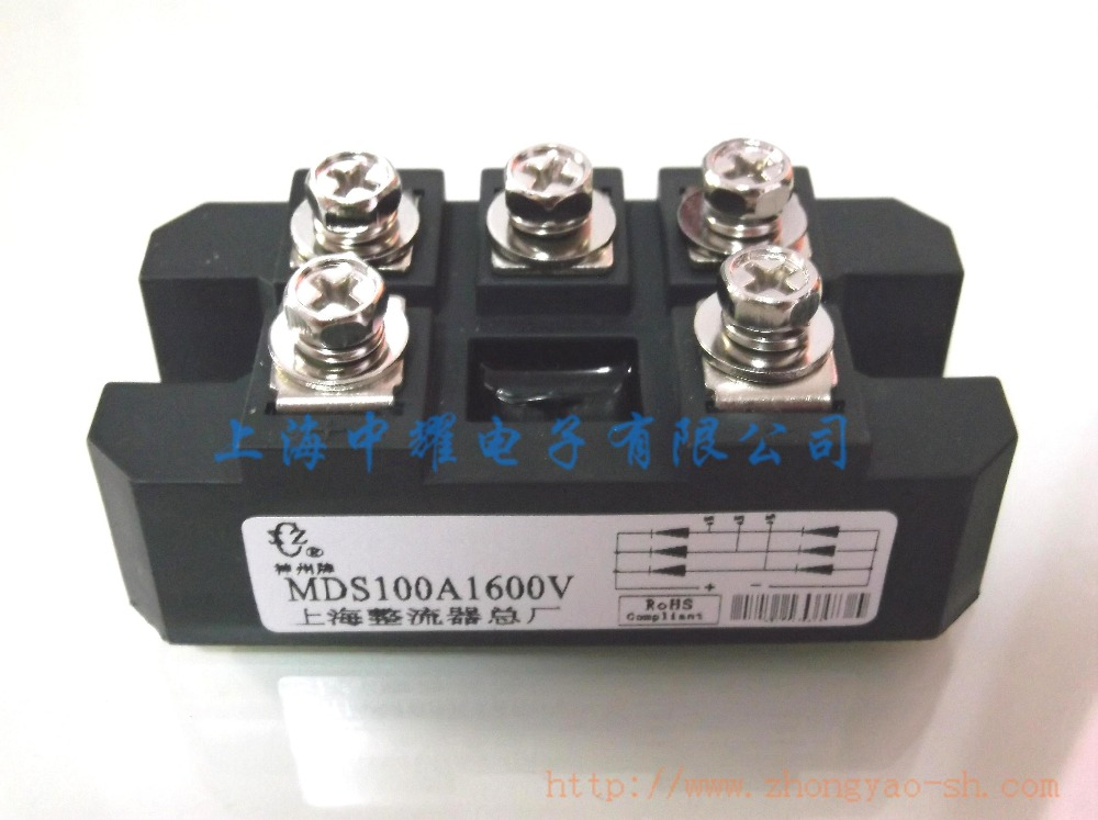 Free Shipping       Three Phase Rectifier Bridge Module MDS100A1600V